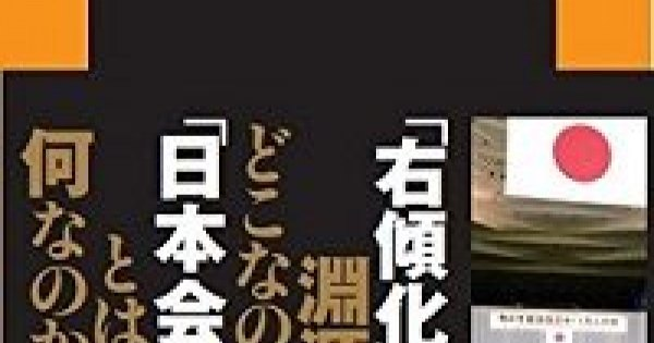 <改憲で明治維新のクーデター全体主義に逆戻りする・・・!>現役の神社宮司が「日本会議や神社本庁のいう伝統は伝統じゃない」と真っ向批判