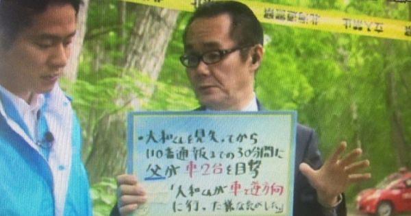 <・・・謎だ。また、謎を呼ぶ!> 犯罪ジャーナリストの小川泰平氏が5月31日の報道で「大和君は既に保護されている」と言っています