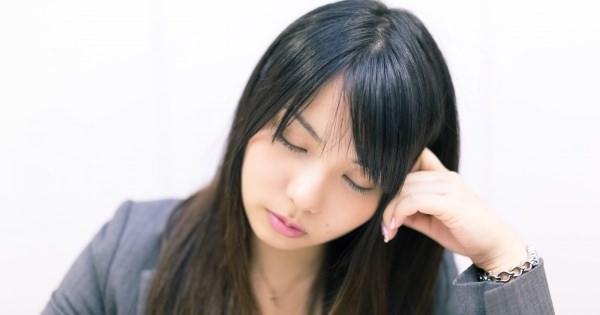 【日中のだるさ撃退】働く女性へ、短時間パワーナップのすすめ!