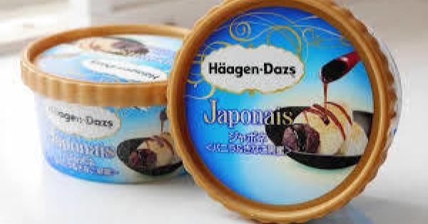 セブン限定ハーゲンダッツの新作「ジャポネ 黒蜜きなこアズキ」が超絶美味しそう♪
