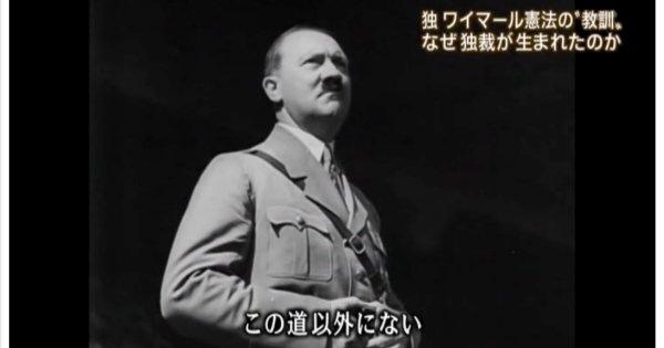 <・・・この現実に目をつぶるな!目を覚ませ!!>憲法改正で日本が「ブラック国家」・・・表現の自由弾圧、拷問フリー、戦争に行かなければ死刑 <この現実と戦え!!>