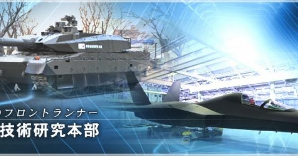 アベノミクス破綻の後は「武器輸出」日本の軍需産業化か、経団連も渇望すた武器輸出3原則解除・殺戮を売る経済が進行している(参院選隠れた争点)
