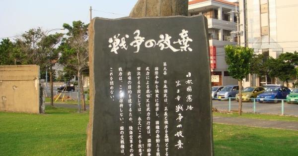 <・・・安倍の仕返し暴力が始まっている!> 【高江】形を変えた侵略戦争だ。自分たちの地元からも沖縄に機動隊が派遣されていても無関心な日本人は、侵略される側の痛みなど戦前と呼ばれた時代からずっと分からないままなのだろう <現職大臣が沖縄で落選した仕返しに国家権力を行使するファシズム>
