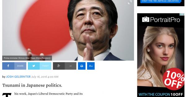 「日本はファシズムに向かう」と米保守派誌のオンライン、両院で改憲諸派が3分の2を閉めた結果。