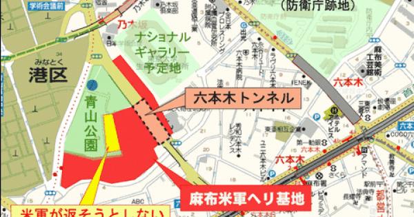<・・・沖縄は他人事でない!> 東京にもあるオキナワの現実!都内のど真ん中の空白地図(米軍基地)