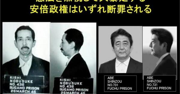 <・・・この実態を何人の日本人が理解できるのだろう?> 米兵の代わりに日本人の命を使う!CIAからカネをもらった岸信介、その末裔がいまもまた日本を売ろうとしている