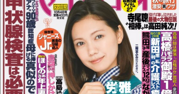 福島県甲状腺がん再検討の動きに怒る母親に、検討委員会は維持を示唆