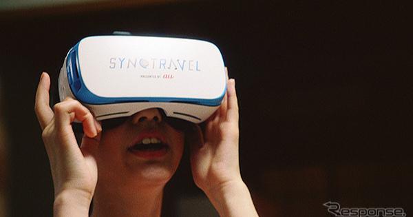 VRを使って、日本にいながら海外旅行ができる「SYNC TRAVEL」
