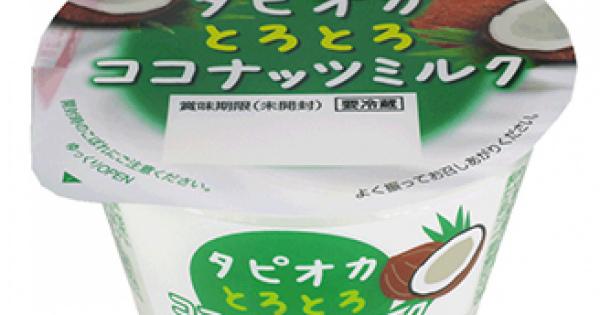 大人気! 話題の「タピオカとろとろココナッツミルク」みなさんはもう食べた?