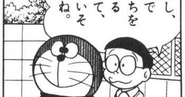 どうしてこうなった!?シュール過ぎる漫画・アニメの1コマ