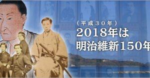 <戻してはいけない>  明治維新の正体とは? 日本はいま戦前に戻っているのではない! 急速に明治維新のクーデターに向かってるのだ。日本は明治維新の富国強兵策で戦争と金儲けのゾンビに洗脳された!!