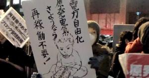 「もう400人が悲しみ抱いて亡くなった」~浪江町の女性が訴え :国会議事堂前<マスコミが伝えない生情報>