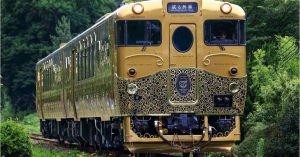 日経の観光列車ベスト10に選ばれた「或る列車」
