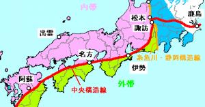 過去にもあった!? 平成28年熊本地震は400年前の慶長大地震の再来なのか。 中央構造線断層帯との関係は?