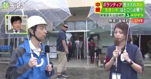 <放送事故>TBS生放送中に被災者がブチ切れて正論を吐きまくる「見世物じゃねーて、どっかいけ!車邪魔!どかせよ!」