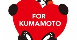 【熊本地震】くまモン募金始まる!くまモン募金って何?
