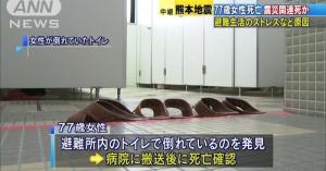 日本のマスゴミにマナーとかモラルなんて果たして存在するのだろうか・・・? 誰でも疑いたくなるよね、異常心理なのか白雉なのかと・・・!