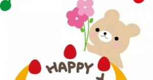 【銀魂】美麗画!!5月5日 土方…歳三さんも十四郎さんも誕生日おめでとう!みんなの土方さん愛が溢れてる♡【薄桜鬼】