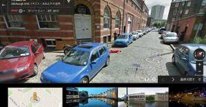 ビックリ!イギリスのGoogleマップのストリートビューに殺人現場が写ってる!!