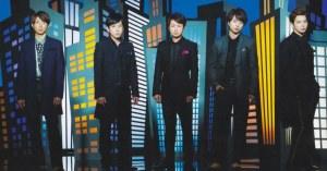 嵐の5月18日に発売されるシングル「I seek / Daylight」が先行配信スタート!