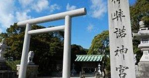 【いざなぎ神宮】 伊弉諾神宮、日本人なら一度は訪れたい! 日本遺産認定。国生みの島 淡路