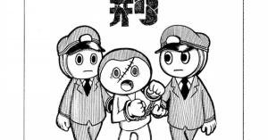 考えさせられる漫画「大死刑」が怖くて深い!おすすめホラー【無料】