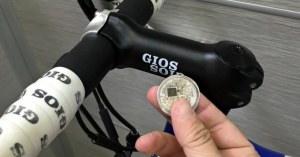 盗難自転車をスマホで追跡!ビーコンを車体につけ、売り飛ばされる前に見つける!