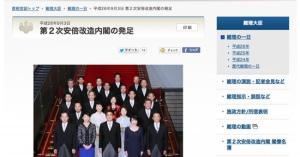 「日本会議」・・・神社本庁と生長の家とともに安倍内閣を支持する・・・は徴兵制を狙ってる?