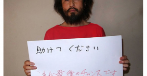 シリア拘束・安田純平氏は身代金0円で助かるはずだった → 日本人男性が勝手に交渉で帳消しか / 週刊新潮が実名掲載で批判