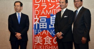 東京のフランス大使公邸で福島県産食材を使った夕食会、安全をアピール