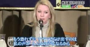 米軍兵レイプ・オーストラア人被害者が語る米軍と日本政権との闘争ー沖縄県での米軍及び軍属の性犯罪・事件・事故の記録