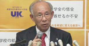 <・・・これで野党の一本化ができた!> 東京都知事選 宇都宮氏が立候補取りやめ