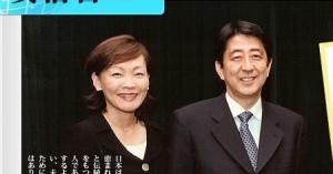 <日本のテロは国会から・・・そろそろ戦いが始まるぞ!> 参院選勝利で日本会議会長が「我々は軍隊をつくる」と宣言! 安倍首相からは既に「日本人も血を流す国にする」との答え <現実は自民党大敗を大勝との嘘に酔い本音を吐露し始めた!>