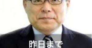 <・・・みんなで共有しよう、この情報!> 増田寛也「水道事業を外国企業に売り飛ばそう」と提言! 増田が東京都知事になると、水道料金は跳ね上がる! 命の水のために、増田に投票してはいけない!