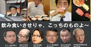 <・・・生情報にて、自己判断+自己責任で拡散希望! 読めばわかる> あなたは日本で流れている情報を、鵜呑みにしていませんか? アメリカと中国の関係