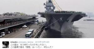 <・・・国外脱出しないのなら戦え!> この国は、もう終わったのかもしれない。 この画像が語る「落差」はいったい、何なんだ?  国民(大衆)不在で進むファシズム。 官僚・経団連・政治家たちの、やりたい放題じゃないか… <国外脱出したら日本人の誇りをもって生き延びろ!>
