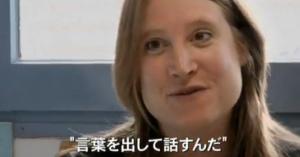 <・・・限りなく同感だ!同意だ!という人々も多いはず> フランスと日本では学ぶ事が違う。それは哲学を勉強している?ディベート?