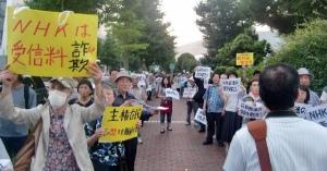 <・・・NHKの国籍背景も要チェック> NHKへの怒りはすごかった!~「恥を知れ」200人でコール上げる