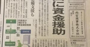 <・・・世界から笑われる日本!> 新聞を読んで頭に血が上っております。全国から抗議の声を挙げましょう。人殺しの道具を安易に売るな平和を作る道具を、サービスを、死にものぐるいで開発して売れ! <時代錯誤の軍国主義+明治維新を目指す亡者たちの日本>