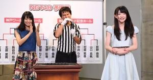 NGT48じゃんけん大会予備選、北原「危うく後輩達のチャンスを潰すところでした」
