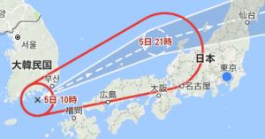 雲がほぼ日本列島を覆う大きさの台風18号が日本に接近中