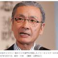 政治がTV局に圧力 かつて久米宏のテレ朝やNHKは戦った 『NEWSポストセブン』 週刊ポスト2016年2月26日号