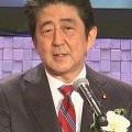 <陰謀論と恐れることなかれ~古今東西、公式見解や発表に真実などない>  安倍政権の背後にある「日本会議」の知られざる実態と自民党・・・興味あれば自分の目と耳で確かめ自分の頭で考えるのが一番!