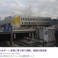 <今度はベルギー・・・!> 空港と地下鉄で爆発、複数の死傷者 毎日新聞 3月22日(火)