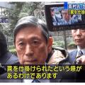 松岡に続いて甘利の大規模汚職疑惑の幕引き図る安倍首相・・・告発者が、もっとも危険に晒される日本という異常な国