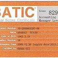 【役立つ資格】 BATIC 国際会計検定まとめ 英語×会計