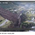 土砂崩れで阿蘇大橋(中央部分)が崩落していた=16日午前6時3分、熊本県南阿蘇村、朝日新聞社
