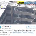 でたらめ報道や嘘報道しかできないのだろうか?日本のマスコミは・・・テレビ報道に批判殺到… マンションの亀裂の正体がネットで判明!