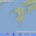 伊予原発の懸念が実現されないように祈るばかりの心境・・・伊予灘で地震が発生。熊本や大分で発生している浅い地震ではなく、深さ70km。