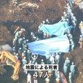 阪神淡路大地震よりも規模が大きいと言われ始めた・・・【熊本地震】南阿蘇村で新たな遺体見つかる 地震の死者47人に・・・ マスコミは自粛せよ!報道ヘリが助かる命を奪う!!